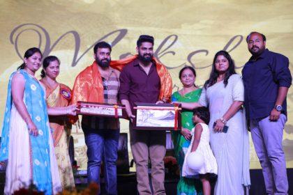 Moksh 2018-19- 4th Annual Day celebrations